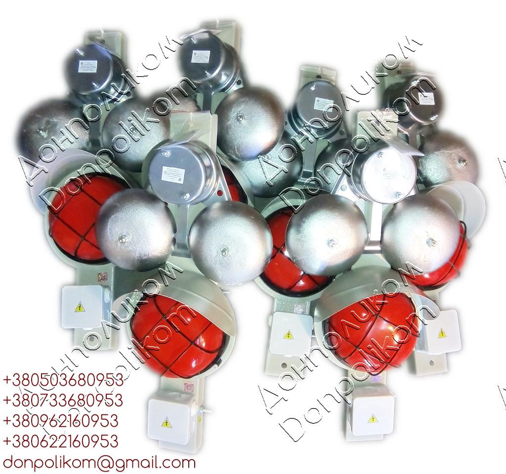 Пост сигнальный ПС-1v1 LED  (светодиодный) со звонком МЗМ