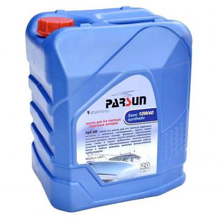 Масло для лодочных моторов Parsun 4-х тактное 10W40 полусинтетика 20 литров, фото 2