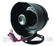 Сирена колокол для автосигнализации  Fantom SC-1 имеет 6 тонов 15 ватт