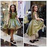 Детское нарядное платье выпускное платье пышное с переливающимся эффектом размер:от 110 см до 146 см, фото 9