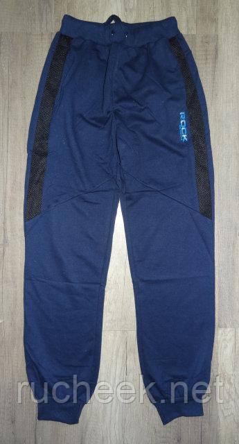 Трикотажные спортивные штаны на мальчика рост 134, 158, ТМ S&D Венгрия