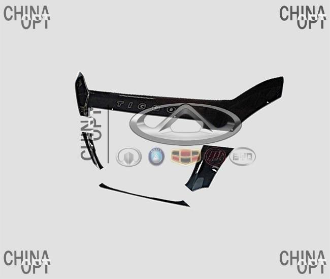 Мухобойка / дефлектор капота, Chery Tiggo [2.4, до 2010г.,MT], DKCHT11, Aftermarket