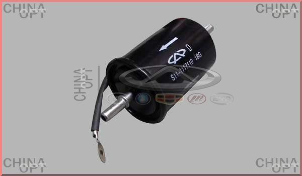 Фильтр топливный, Chery Eastar [B11,2.4, ACTECO], S11-1117110, Aftermarket