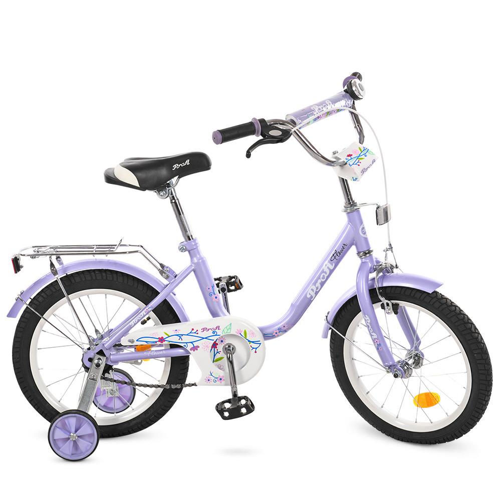 Велосипед детский PROF1 16д. L1683 Фиолетовый