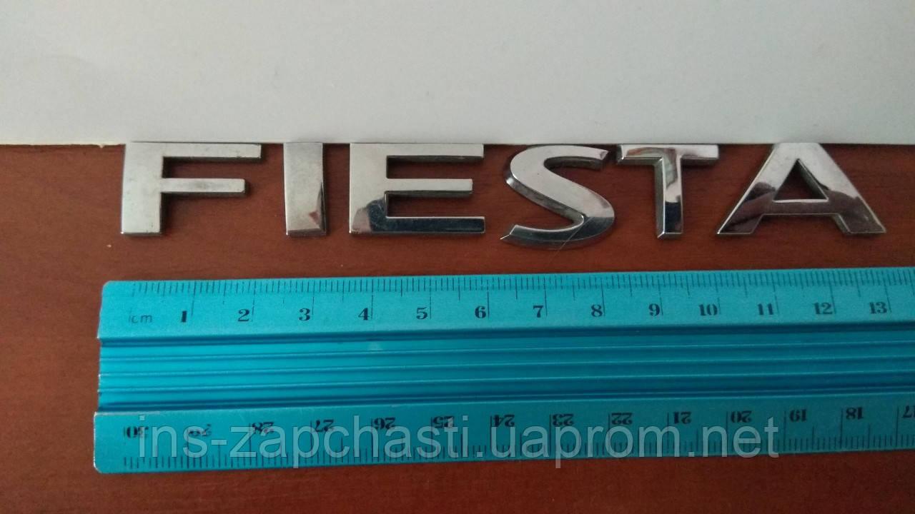 Название, Надпись, Логотип Fiesta емблема напис
