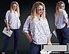 Костюм двійка блузка з брюками, з 50-60 розмір