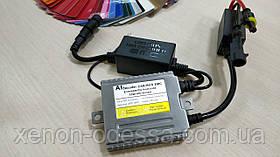 Блок розжига AI CAN-BUS Ultimate Platinum PRO с интеллектуальным декодером / с обманкой, фото 3