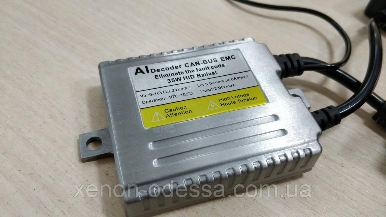 Блок розжига AI CAN-BUS Ultimate Platinum PRO с интеллектуальным декодером / с обманкой