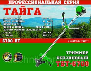 Бензокоса Тайга ТБТ-6700 плавный пуск (1 нож, 1 бабина лески), фото 2