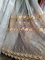 Кристалон тюль с  золотой вышивкой  п-во Турция, фото 1
