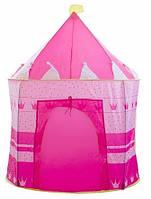 Детская палатка, палатка замок Розовая