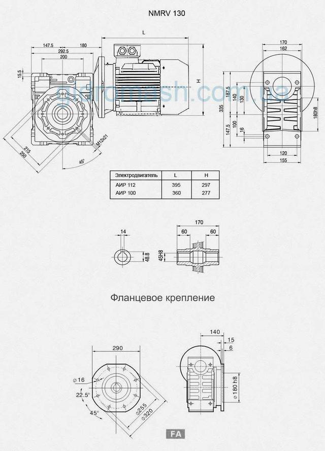 Размеры мотор-редуктора NMRV130