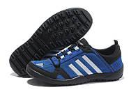 Кроссовки мужские Adidas Daroga M02 . мужские кроссовки адидас дарога, кроссовки адидас