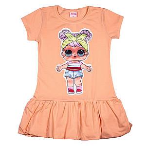 Платье с куклой LOL, светящиеся глаза, размеры 110-128 в наличии (5-8 лет)