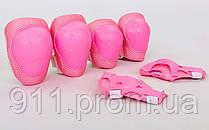 Защита детская наколенники, налокотники, перчатки SK-6343