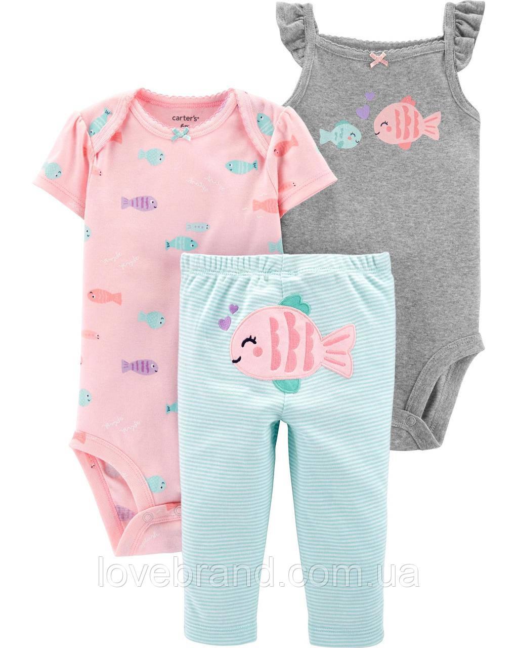 """Комплект для девочки Carter's(США) """"Рыбка"""" боди футболка + боди на бретельки + лосинки, веселые попки картерс"""