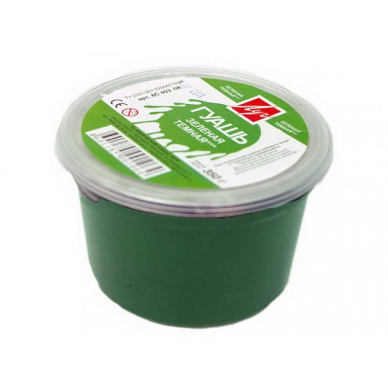 Гуаш зелена темна 225 мл, 0.35 кг 8С403-08