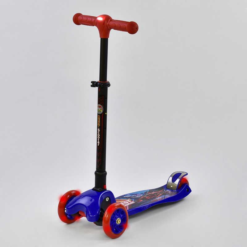Самокат С 38300 (1) Best Scooter/ складной руль С ФАРОЙ, 4 колеса PU со светом, d=12 см