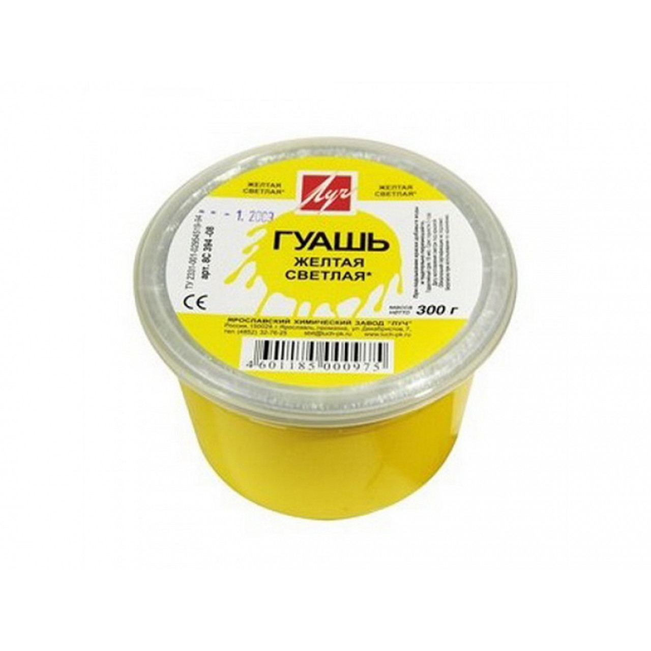 Гуаш жовта світла 225 мл, 0.3 кг 8С394-08