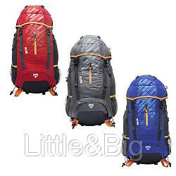 Рюкзак туристический (серый) арт. 68082