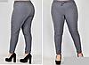 Женские брюки летние на резинке, с 48-58 размер