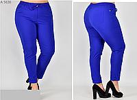 Женские брюки укороченные электрик, с 48-58 размер, фото 1