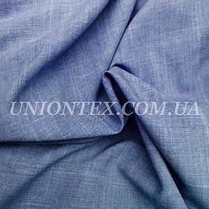 Ткань лен габардин синий джинс