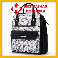 Сумка-рюкзак для мамы Mommore (MM0090211A001)