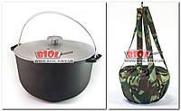 Казан (казанок) чавунний похідний 6л з алюмінієвою кришкою, дужкою і чохлом БІОЛ .0706АК-2, фото 1