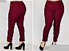 Женские брюки укороченные бордовые, с 48-58 размер