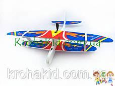 Летающая модель самолета-планера с электродвигателем (моторчиком) без пульта управления Original size Aircraft, фото 2