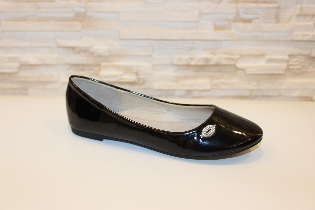 Балетки туфли женские черные лаковые Т259