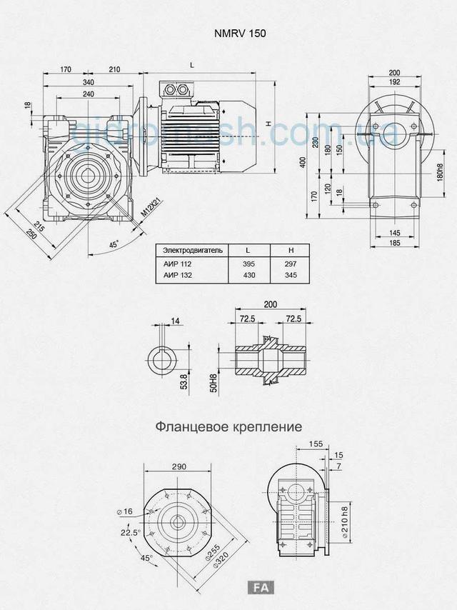 Размеры мотор-редуктора NMRV-150