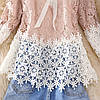 Женская блузка с расклешенными рукавами 44-46 (в расцветках), фото 5
