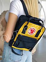 Рюкзак повседневно-городской Fjallraven Kanken Mini 7л Navy warm Yellow