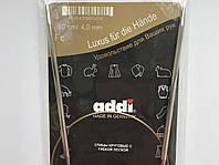 Спицы Addi 60см 4,0мм