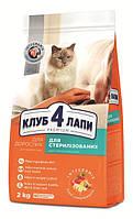 """Клуб 4 Лапы Premium """"Sterilised"""". сухой корм для стерилизованных котов. 2кг."""