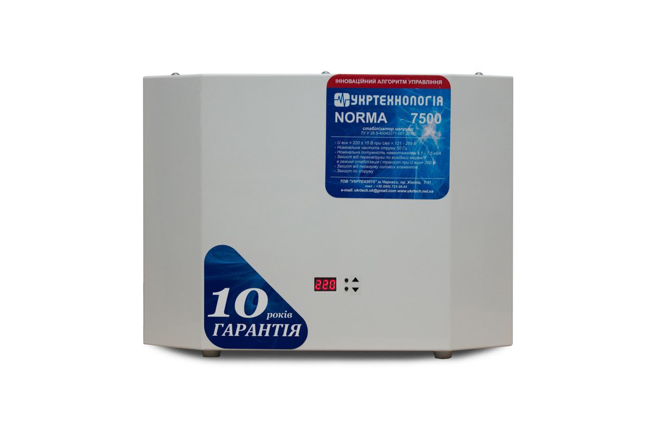 Стабилизатор напряжения NORMA 7500, симисторный стабилизатор напряжения, стабилизатор НОРМА для квартиры