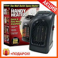 Портативный обогреватель Handy Heater Rovus  400 Вт настенный и керамический