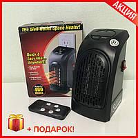 Handy Heater - экономичный обогреватель с ПУЛЬТОМ!  400 Вт +Подарок!
