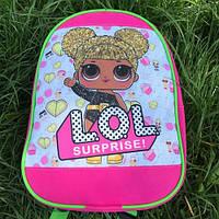 Детский рюкзак для девочки Кукла Лол, LOL
