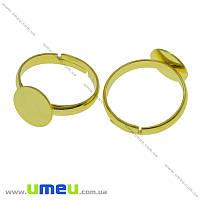Кольцо с площадкой 10 мм, Золото, 1 шт (OSN-012262)