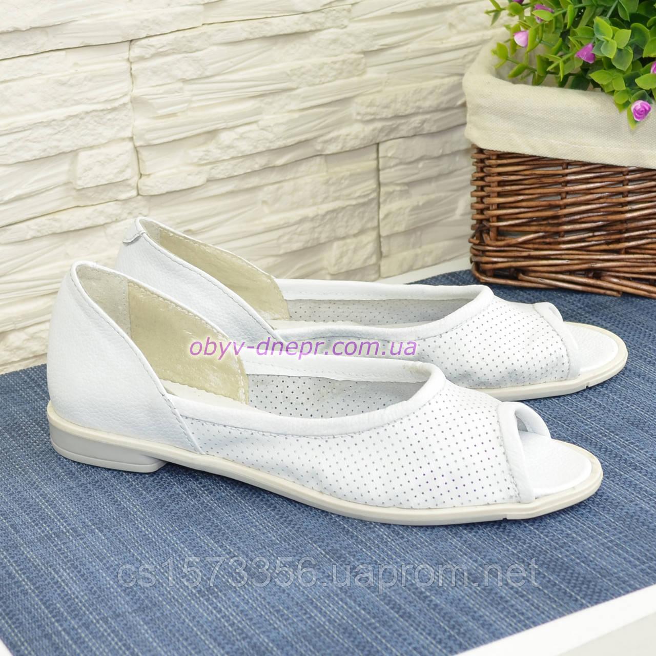 Балетки женские кожаные  от производителя. цвет белый