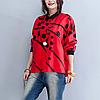 Красивая хлопковая рубашка женская 44-48 (в расцветках), фото 7