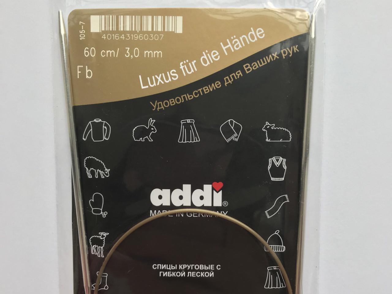 Спицы Addi 60 см 3,0 мм
