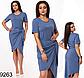 Летнее полосатое платье с коротким рукавом (джинс) 829265, фото 2