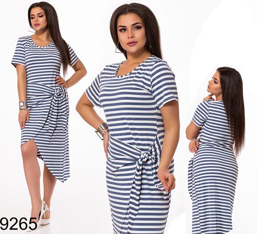 Летнее полосатое платье с коротким рукавом (джинс) 829265
