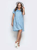 150b6e88586 DS Moda - женская одежда оптом от производителя. г. Харьков. 98%  положительных отзывов. (52 отзыва) · Свободное платье на лето голубое 22323