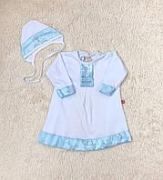 """Крестильная рубашка с шапочкой """"Ангел"""", белая с голубым, 62-68-74 р."""