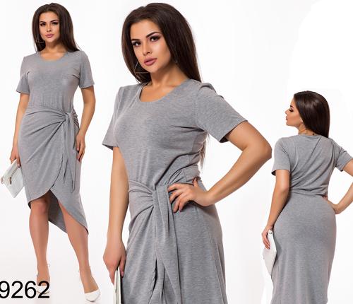 Модное асимметричное платье с коротким рукавом (серый) 829262